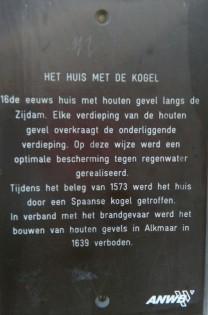 Stapuit #11 Alkmaar (6)
